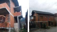 Kuća sa okućnicom, Kiseljak